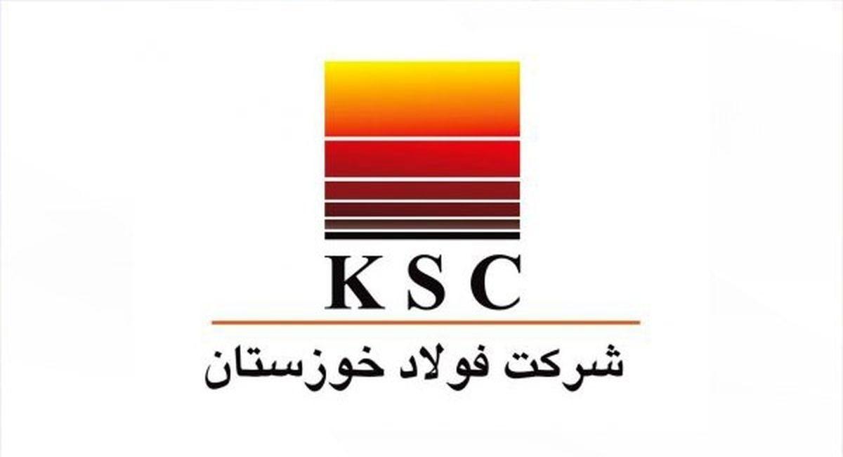 فروش چهار هزار و 800 میلیارد تومانی فولاد خوزستان در بهار