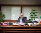 رشد همهجانبه در صنعت مس ایران