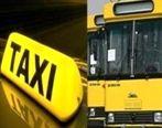 نرخ کرایه تاکسی، اتوبوس و مترو در سال ۹۹ مشخص شد