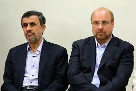 احمدی نژاد برای اصولگرایان شرط گذاشت