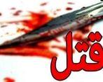 دستگیری قاتل 18 ساله ساعتی پس از وقوع قتل در پارک افسریه تهران + جزئیات