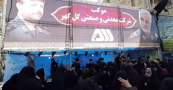 برپایی موکب گلگهر در مراسم بزرگداشت سردار شهید سلیمانی در سیرجان