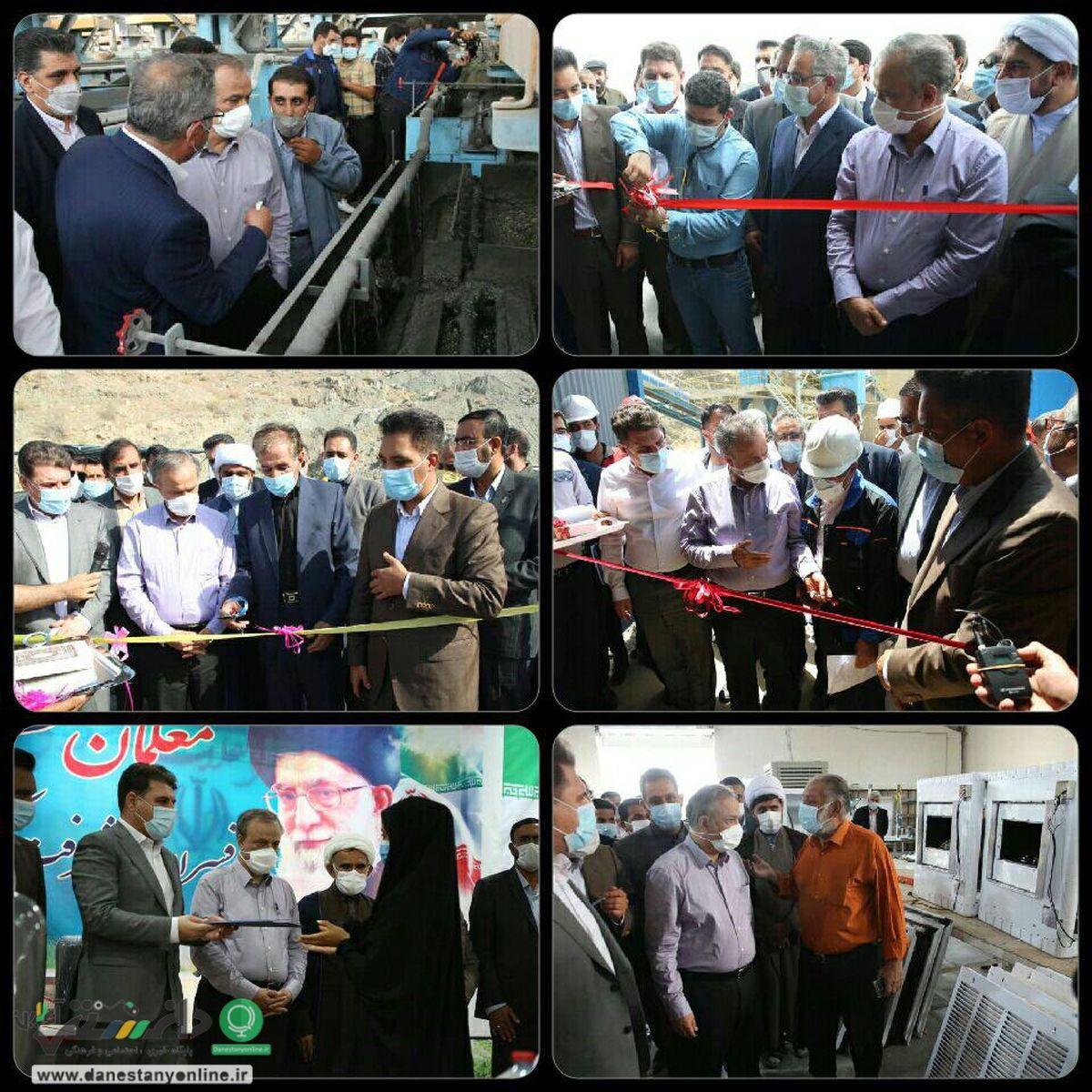 روز نخست سفر وزیر صمت به استان کرمان