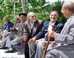 اعلام مبلغ بیمه عمر و حادثه بازنشستگان از سوی دولت