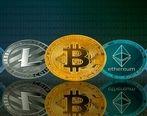 قیمت ارزهای دیجیتالی ریخت