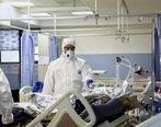 بیماران مبتلا به کرونا روی تخت بیمارستان بیمه می شوند