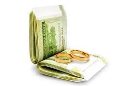 زوجها ۹.۶ میلیون بدهند، ۱۲۰ میلیون وام بگیرند/جزئیات