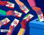 حضور مردم در انتخابات قدرت چانه زنی نظام را تقویت میکند