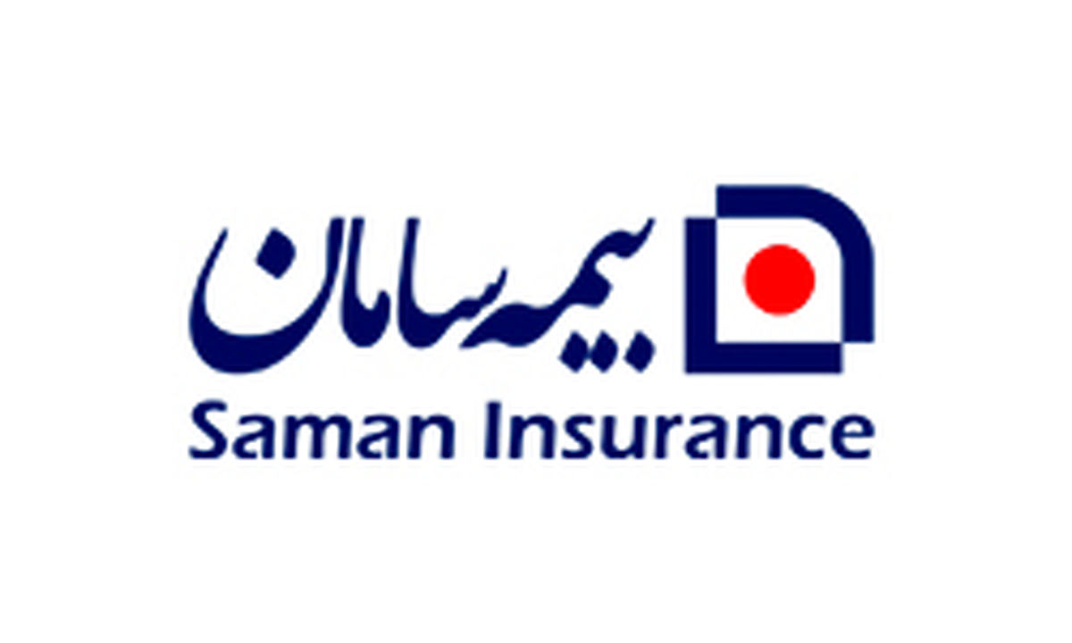 اهدای 27 هزار ماسک توسط بیمه سامان