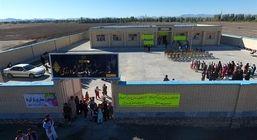بانک کشاورزی حامی برقراری عدالت اجتماعی و زدودن چهره فقر از مدارس مناطق کمبرخوردار