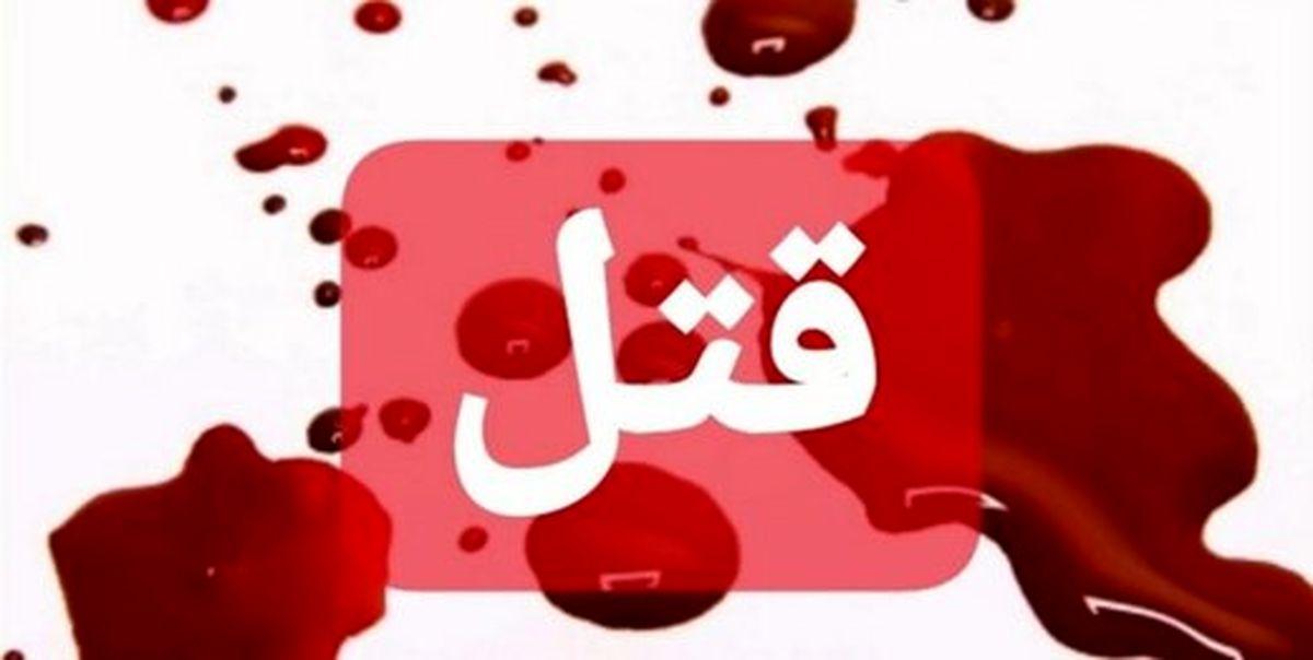 قتل همسر پس از دعوا با مادرزن
