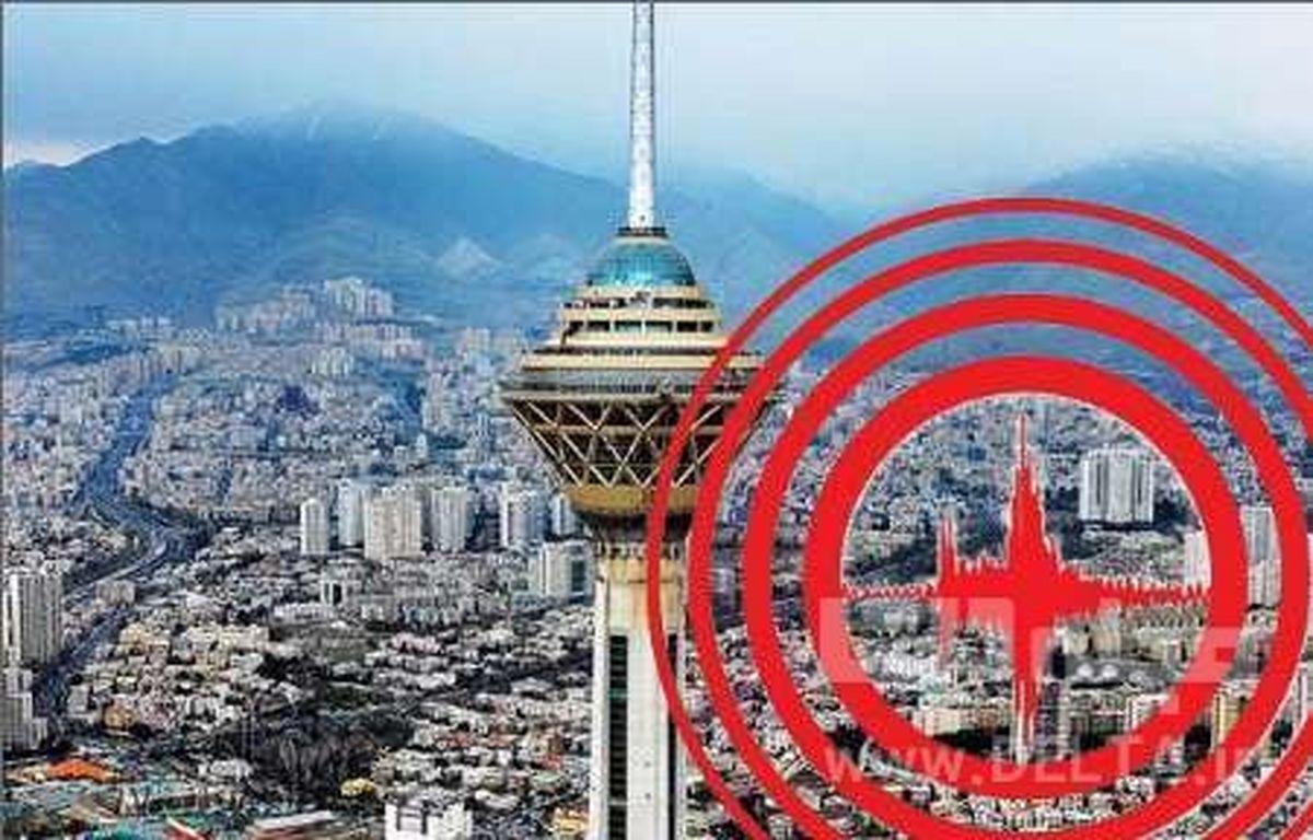 جزئیات زلزله امشب تهران