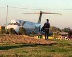 گزارش اورژانس از حادثه برای هواپیما در ماهشهر