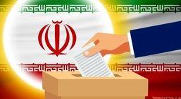 تشریح جزئیات برگزاری دور دوم انتخابات مجلس در 21 شهریور