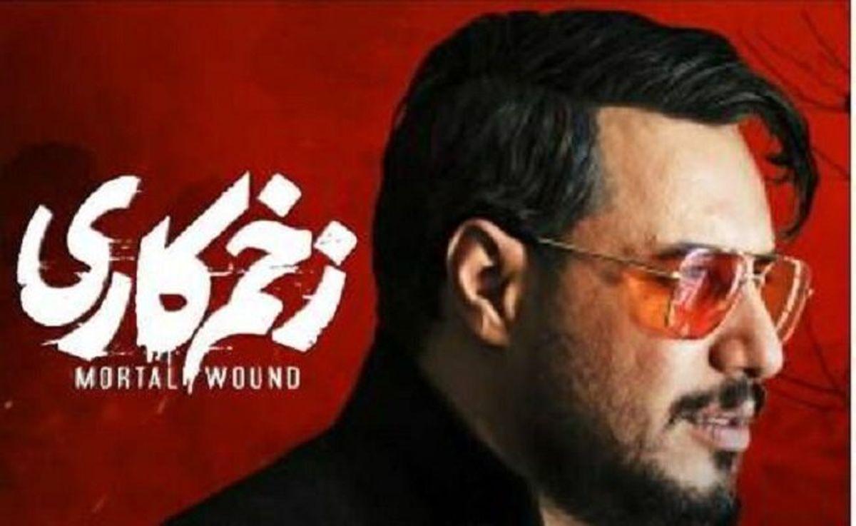 لاک زدن جواد عزتی برای همسرش + فیلم