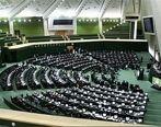 تصویب حذف سود و جرایم مضاعف بانکی در مجلس