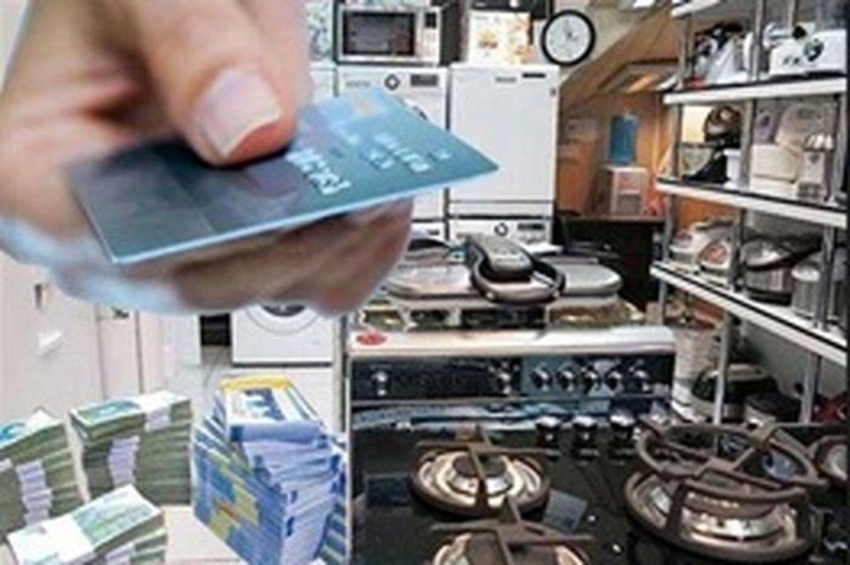 کارگران و کارمندان کارت اعتباری خرید کالا میگیرند + جزئیات