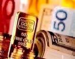 قیمت طلا، سکه و دلار امروز پنجشنبه 99/07/24 + تغییرات