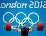 مدال طلای المپیک ۲۰۱۲ به وزنهبردار ایرانی رسید