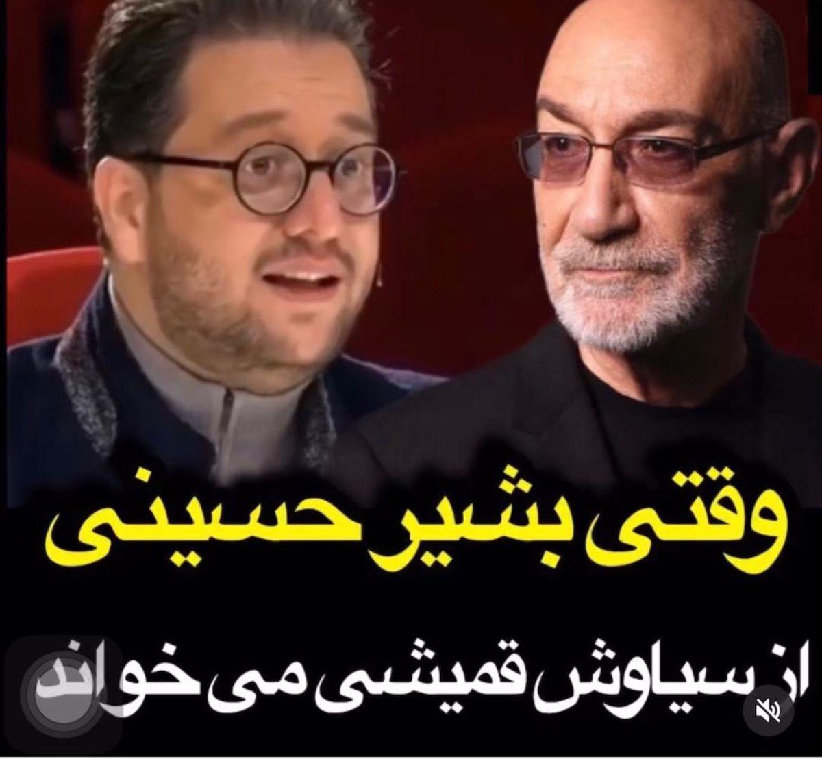 خوانندگی سید بشیر حسینی در پخش زنده عصرجدید + فیلم