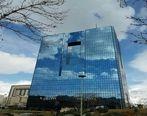 ۹۰۰ میلیارد تومان اوراق بدهی دولت فروخته شد