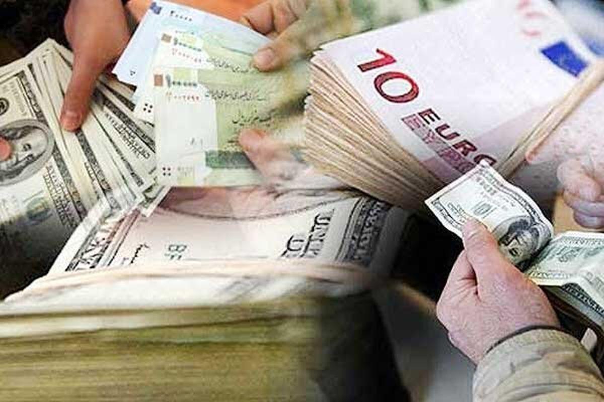 قیمت ارز در صرافی ملی | 20 آبان