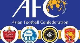 اعلام برنامه کامل بازی های نمایندگان ایران در لیگ قهرمانان آسیا