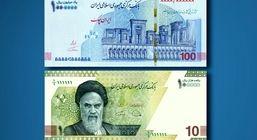 توزیع اسکناسها و ایران چکهای طرح جدید در شعب بانک توسعه تعاون