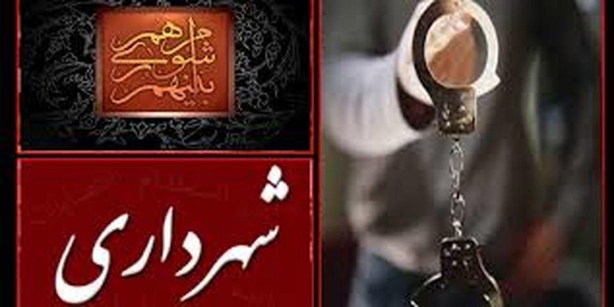 بازداشت ۸ نفر دیگر از شورای شهر و شهرداری آبسرد