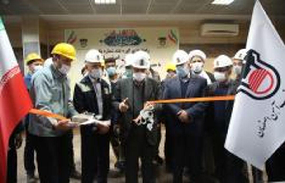 راه اندازی کوره بلند شماره یک ذوب آهن اصفهان