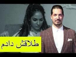 شوهر مهناز افشار جنجال به پا کرد + عکس