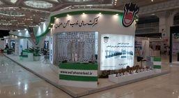 ذوب آهن اصفهان در عرصه صنعت ، یک کشور است