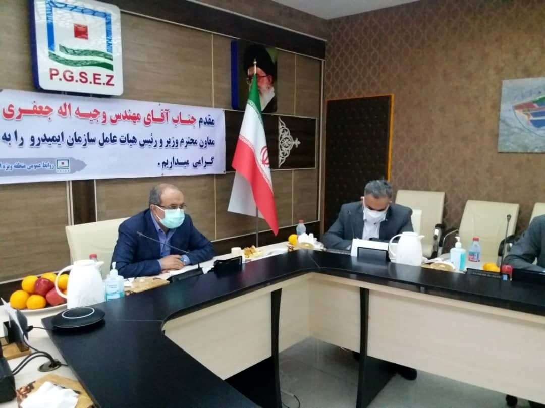 Concluding 9 contracts for the transfer of land to investors in the Persian Gulf Special Economic Zone