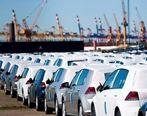 آخرین وضعیت  خودروهای دپو شده در منطقه آزاد اروند