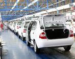 شرایط فروش فوری ۳ محصول ایران خودرو از امروز + جزییات