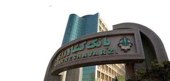 افزایش شاخص های عمومی و اختصاصی بانک کشاورزی در ارزیابی وزارت امور اقتصادی و دارایی