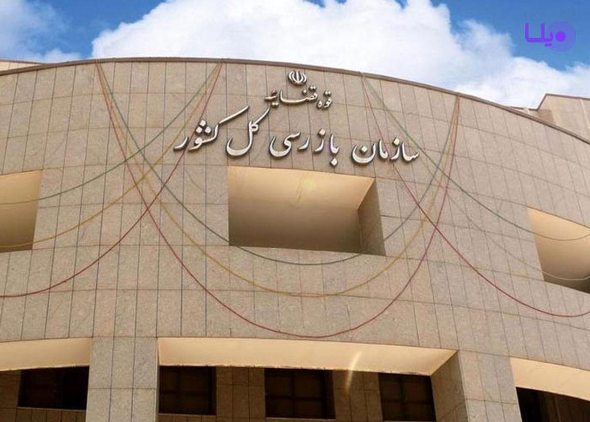 لغو همه اردوهای تیم های فوتبال در خارج از ایران
