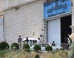 عکس های جدید از زندان اوین همه را شوکه کرد + عکس