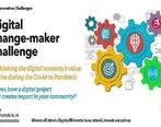 فراخوان مشارکت در چالش نوآوری ۲۰۲۰ منتشر شد