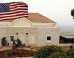 تدابیر امنیتی در اطراف سفارت آمریکا در لبنان بشدت افزایش یافت