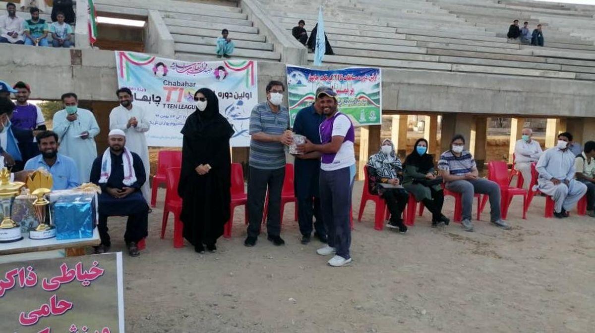برگزاری مسابقات چهارجانبه کریکت (t10) در چابهار