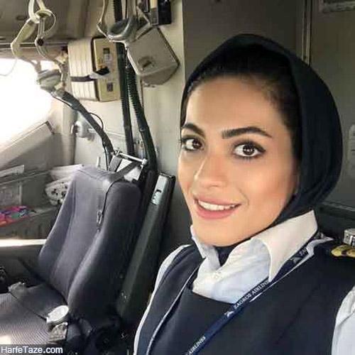 نشاط جهانداری اولین خلبان زن ایرانی  + بیوگرافی و تصاویر