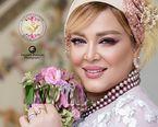بهاره رهنما|عکسهای دیده نشده از سالگرد لاکچری ازدواج اش+عکسهای دو نفره و بیوگرافی