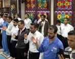 مراسم بزرگداشت شهادت سردار سلیمانی در پتروشیمی پارس