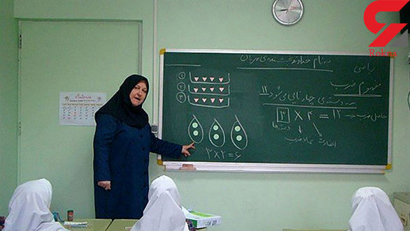 استخدام معلمان حقالتدریس از مهر ماه + جزییات