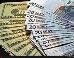 قیمت دلار و یورو در صرافی ها امروز سه شنبه 21 ابان + جدول