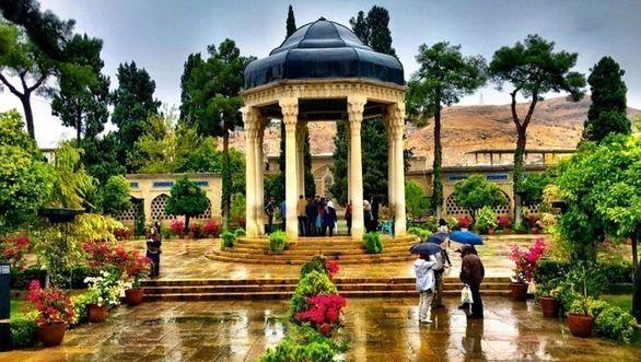 عکس عید نوروز در شیراز