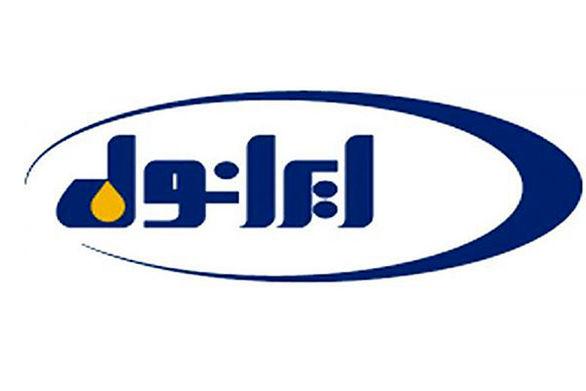 شرکت نفت ایرانول هزینه های چاپ سررسید سال جدید را به کودکان کار اختصاص داد