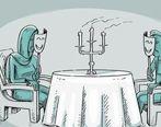 تأثیر کرونا بر افزایش طلاق عاطفی همسران در یکسال اخیر/ نداشتن «همدلی» و «مدیریت هیجان»؛ عوامل دیگر / ضرورت صدور شناسنامه سلامت روان پیش از ازدواج