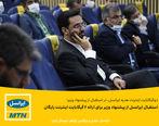 استقبال ایرانسل از پیشنهاد وزیر برای ارائه 2 گیگابایت اینترنت رایگان